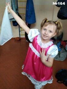 Виктория Сазонова, 8 лет