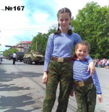 Евгения и Виктория Таборовец (17 и 8 лет)