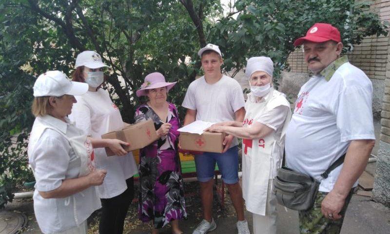 Гуманитарную помощь от Красного Креста раздали  малоимущим шахтинцам