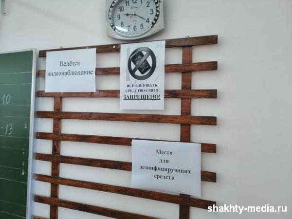 ЕГЭ по иностранным языкам и биологии прошли в штатном режиме