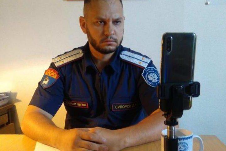 Атаман ШГКО «Александровск-Грушевское» Дмитрий Суворов провел прямой эфир в Инстаграм