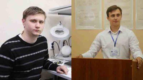 Молодые ученые Шахтинского института ДГТУ стали лауреатами стипендии Президента РФ