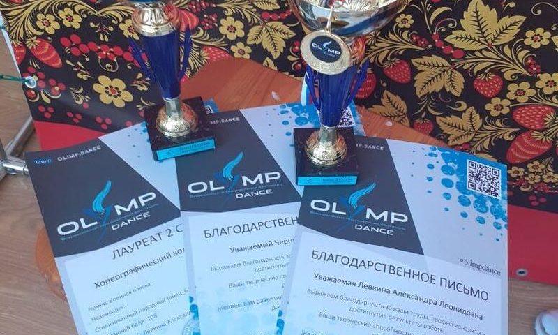 Коллектив «Наследие»  ГДДТ стал  лауреатом