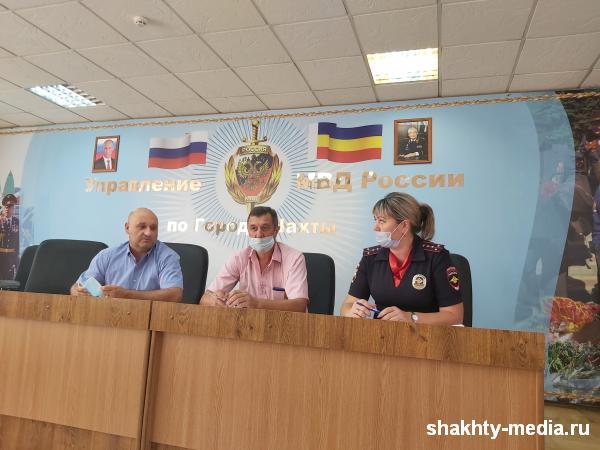 Общественный Совет УМВД г.Шахты рассмотрел обращения граждан по качеству организации дорожного движения