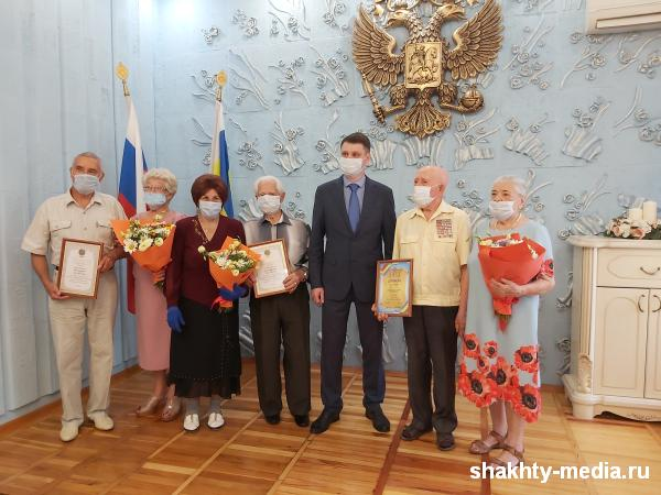 Три шахтинские семьи удостоены высоких наград в День семьи, любви и верности