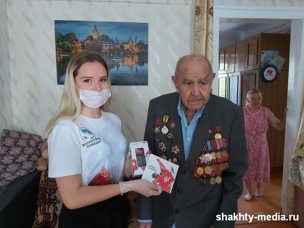 Более 50 телефонов будет вручено участникам и инвалидам  Великой Отечественной войны г.Шахты