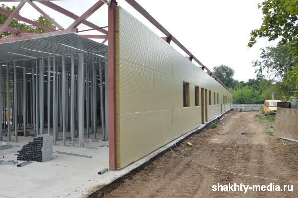 Как ведется строительство модульных зданий на территории ГБСМП им. Ленина г.Шахты (фото, видео)
