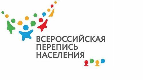 Кто мы и откуда: перепись посчитает народы и языки России