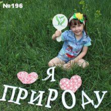 Софья Суржик, 7лет