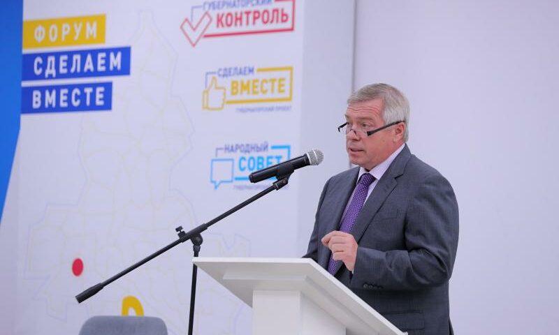 Финансирование проекта «Сделаем вместе» увеличится до 300 миллионов рублей