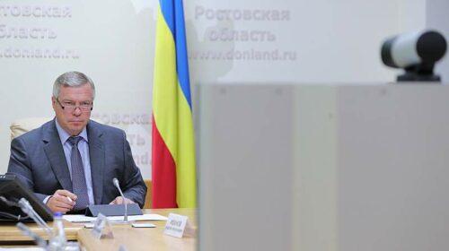 На реализацию проекта Ростовского транспортного кольца направят 100 миллиардов рублей