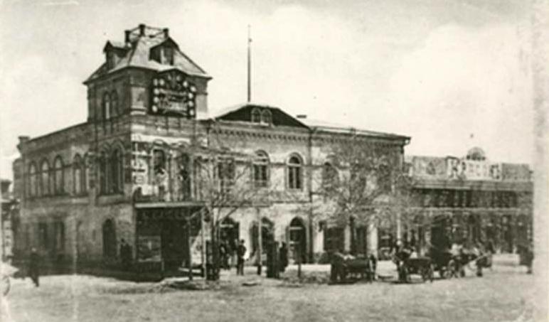 «Шахтинские известия» представляют основные даты в истории города