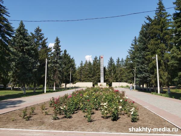 Завершен ремонт площади Славы в г.Шахты
