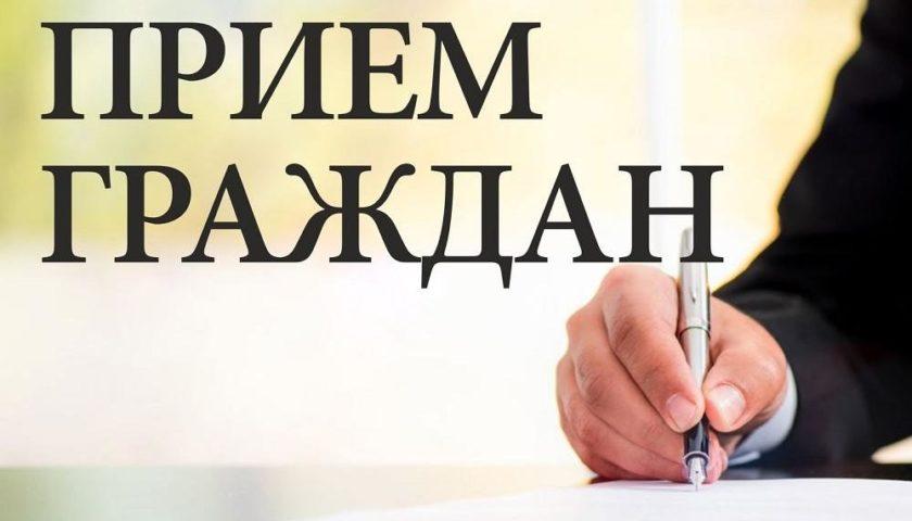 Филиал «Шахтинский» ГУП РО «УРСВ» возобновляет прием граждан