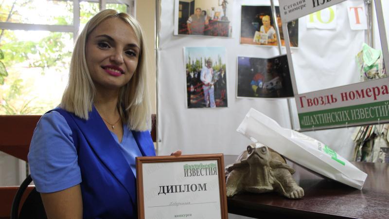 Шахтинка Елена Бабешко стала победительницей конкурса «Раз ромашка, два петуния»