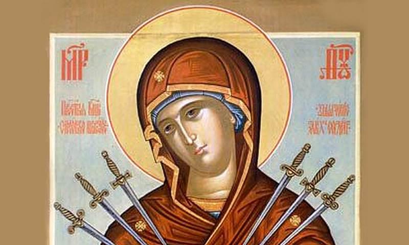 26 августа отмечается день православной иконы Семистрельная Божия Матерь