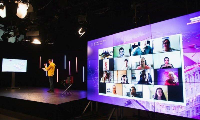На Дону подведены итоги регионального этапа Всероссийского конкурса «Цифровой прорыв»