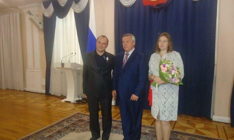 Медаль ордена «Родительская слава» вручена шахтинцам Ирине и Владимиру Мироновым