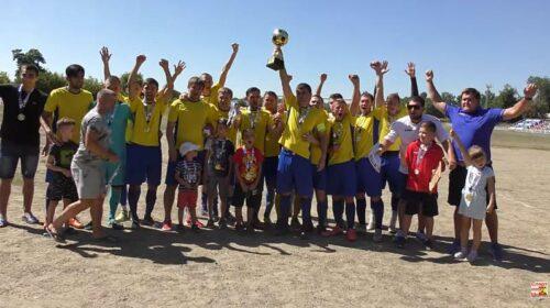 В Шахтах определился обладатель Кубка города по футболу