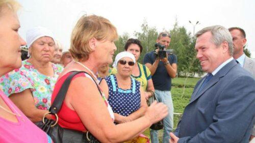 Губернатор увеличил объем средств областного бюджета на адресную соцпомощь жителям Дона