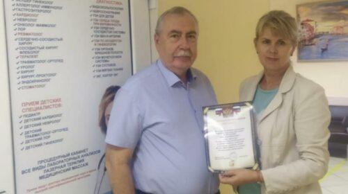 Общество слепых г.Шахты и медцентр «Кардиоплюс» заключили договор на оказание бесплатных медицинских услуг