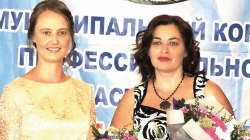 Наталия Кирсанова и Галина Куштель – лучшие шахтинские учителя года (МНОГО ФОТО)