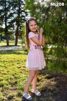 Марина Мирошниченко, 5лет