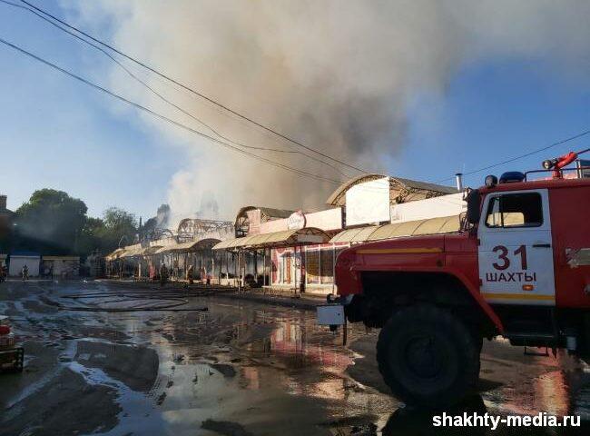 На центральном рынке города Шахты  произошел крупный пожар (фото, видео, комментарии очевидцев)