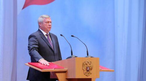 Василий Голубев вступил в должность губернатора Ростовской области