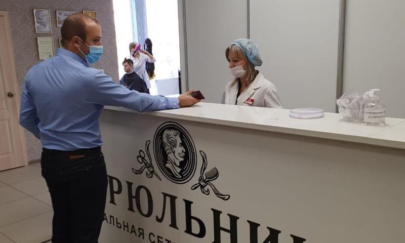 Салоны красоты г.Шахты проверили на соблюдение мер против коронавируса