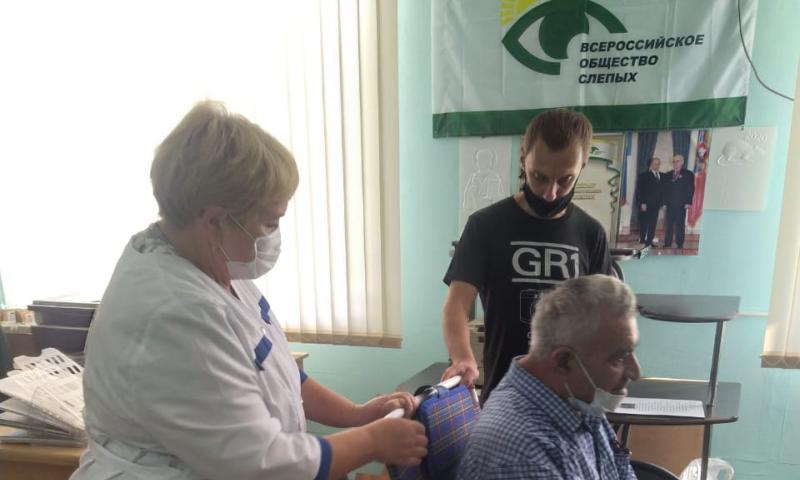 В Шахтах Общество слепых проводит выставку средств реабилитации