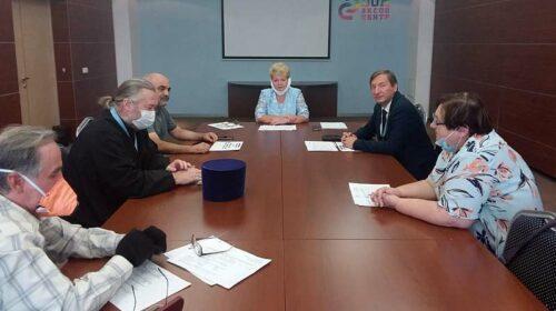 В Ростове прошло собрание регионального отделения  Императорского Православного Палестинского Общества