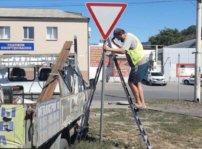 В Шахтах ведутся работы по установке дорожных знаков