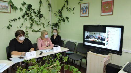 В ДТСР проведен онлайн-семинар по вопросам охраны труда для работодателей города Шахты