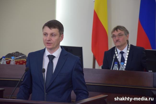 Главой администрации города Шахты стал Андрей Ковалев