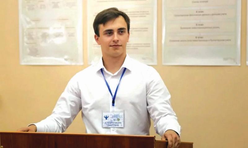 Шахтинец Дмитрий Клейменкин удостоен стипендии Президента России