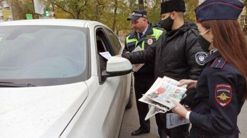 Сотрудники ГИБДД г.Шахты  провели профилактическую акцию совместно с казаками