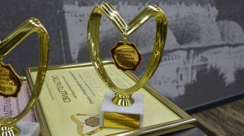 «Шахтинские известия» стали победителем Всероссийского конкурса на освещение нацпроекта «Демография»