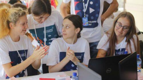 Шахтинские школьницы примут участие в финале Всероссийского конкурса «Большая перемена»