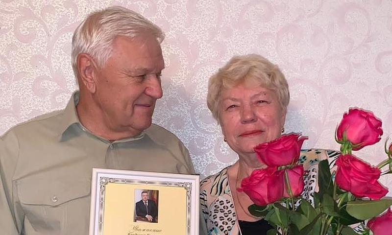 Шахтинцы Владимир и Любовь Воронины отметили золотой юбилей семейной жизни