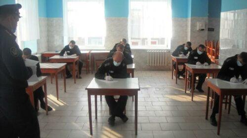 В г.Шахты восемь осужденных написали «Тотальный диктант – 2020»