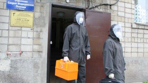 26 ноября в Шахтах увеличилось больных коронавирусом на 11 человек