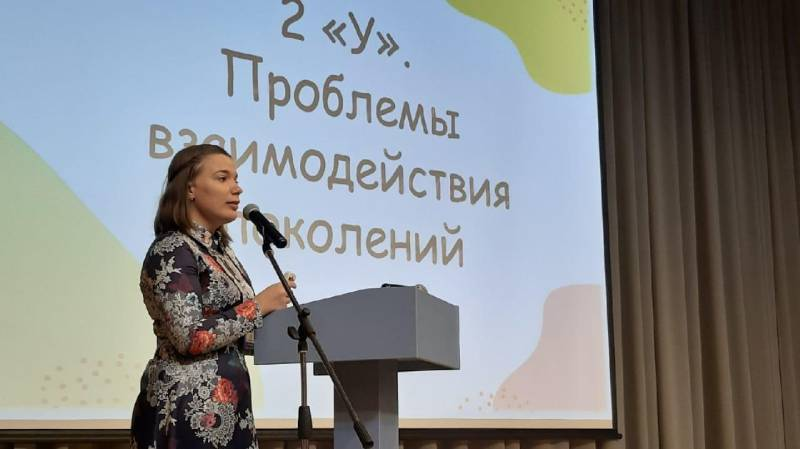 Учитель начальных классов Наталья Гревцева стала лауреатом конкурса «Всероссийский педагогический дебют -2020»