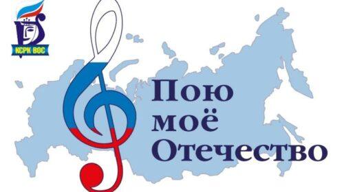 Шахтинец Владимир Саданов участвует во Всероссийском фестивале авторов-исполнителей. Поддержите земляка!