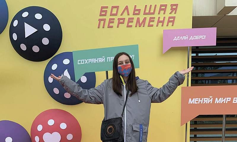 Шахтинская школьница Ксения Коваленко о своей победе во Всероссийском конкурсе «Большая перемена»