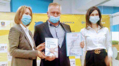 Центр «Патриот» г.Шахты стал победителем конкурса «Лучший социальный проект 2020»