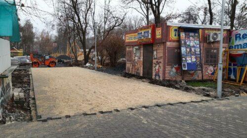 Глава администрации контролирует ход  работ в Александровском парке