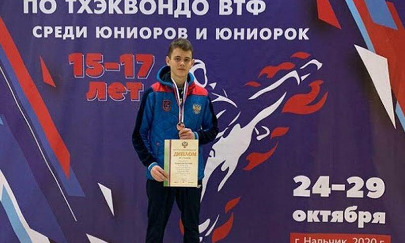 Шахтинский спортсмен  стал призером Первенства России по тхэквондо ВТФ