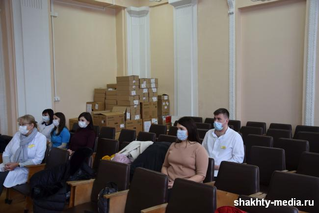 В Шахтах  прошла встреча с молодыми медработниками ковидного госпиталя