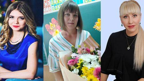 Читатели «Шахтинских известий» выбрали самого любимого учителя (ВИДЕО)
